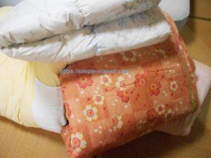 futon1