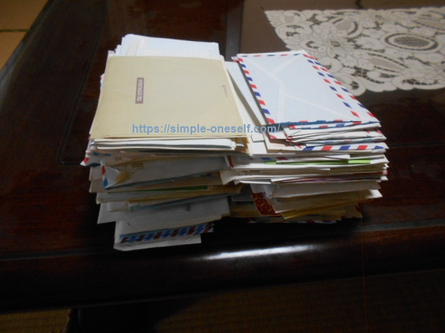 どの思い出の手紙を残せばいい?~おすすめの使用済み切手の寄付先