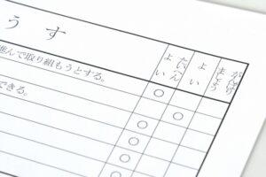 tsuchihyo