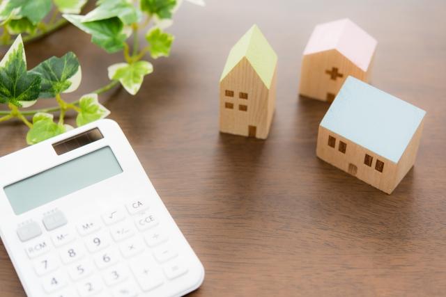 家の売却体験談~不動産会社によって査定価格は大きく違う