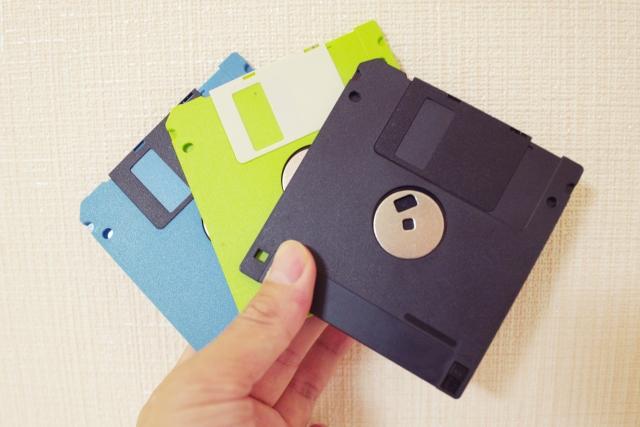 フロッピーディスクの処分方法は?~写真付きで紹介します