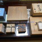 日晃堂の骨董品買取体験談~茶道具はいくらで売れた?